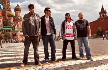 Chino Moreno и System Of A Down