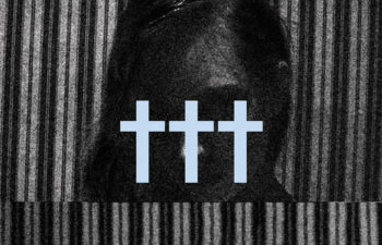 ††† (Crosses) - EP†† (голубой 10-дюймовый винил)