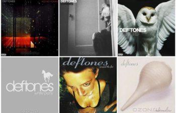 Винилы группы Deftones со скидкой в интернет-магазине Озон: «Koi No Yokan», «Covers», «Diamond Eyes», «White Pony», «Around The Fur», «Adrenaline