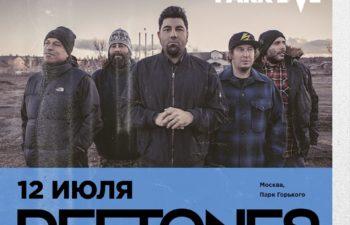 Deftones в Москве на фестивале «Park Live» в 2020 году